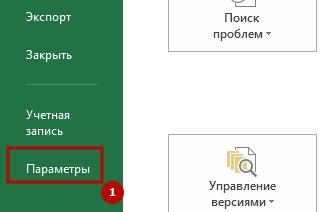 Zamena_to4ka_na_zapyata_4.jpg