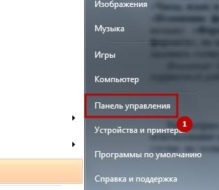 Zamena_to4ka_na_zapyata_8.jpg